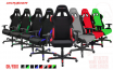 židle DXRACER OH/FE01/NB gallery image