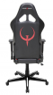 židle DXRACER OH/RZ205/NR gallery image